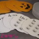 Novelty Pumpkin- shaped Playing Cards- Halloween