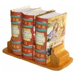 Collecion Histories with Moral Values - Luxury - Mini Books