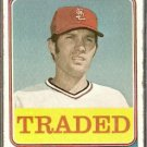 ST LOUIS CARDINALS BOBBY HEISE 1974 TOPPS TRADED # 51T G