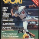 1980 SPORT LOS ANGELES DODGERS LAKERS NEW YORK YANKEES COSMOS SAN DIEGO CHARGERS DAN FOUTS INDY 500