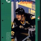 PITTSBURGH PENGUINS MARIO LEMIEUX 1995 PINUP PHOTO