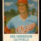 CHICAGO WHITE SOX KEN HENDERSON 1975 HOSTESS # 136
