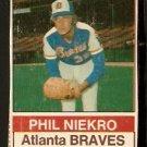 ATLANTA BRAVES PHIL NIEKRO 1976 HOSTESS # 3