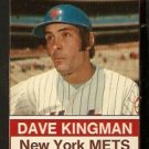 NEW YORK METS DAVE KINGMAN 1976 HOSTESS # 15