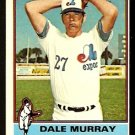 MONTREAL EXPOS DALE MURRAY 1976 TOPPS # 18 NR MT