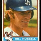 LOS ANGELES DODGERS BILL RUSSELL 1976 TOPPS # 22 VG