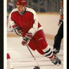 SOVIET NATIONAL ALEXEI ZHAMNOV ROOKIE CARD RC 1991 UPPER DECK # 2