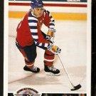 ST LOUIS BLUES BRETT HULL ALL STAR 1991 UPPER DECK # 622