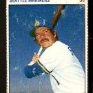 SEATTLE MARINERS BILL STEIN 1979 HOSTESS # 18