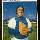 MONTREAL EXPOS GARY CARTER 1979 HOSTESS # 24