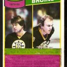 BOSTON BRUINS TEAM LEADERS PETER McNAB RICK MIDDLETON 1980 TOPPS # 94 EX UMARKED CHECKLIST