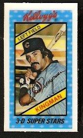 CHICAGO CUBS DAVE KINGMAN 1980 KELLOGGS 3-D SUPER STARS # 6 NM