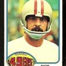 SAN FRANCISCO FORTY NINERS TOM WITTUM 1976 TOPPS # 513 VG