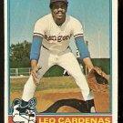 TEXAS RANGERS LEO CARDENAS 1976 TOPPS # 587 G/VG