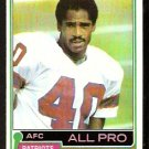 NEW ENGLAND PATRIOTS MIKE HAYNES ALL PRO 1981 TOPPS # 230  NR MT