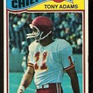 KANSAS CITY CHIEFS TONY ADAMS 1977 TOPPS # 394