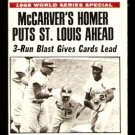 WORLD SERIES GAME 3 McCARVERs HOME RUN ROGER MARIS 1969 TOPPS # 164