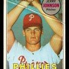 PHILADELPHIA PHILLIES JERRY JOHNSON 1969 TOPPS # 253