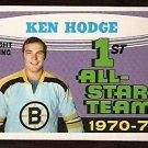 BOSTON BRUINS KEN HODGE ALL STAR 1971 OPC O PEE CHEE # 254 NR MT
