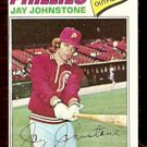 PHILADELPHIA PHILLIES JAY JOHNSTONE 1977 TOPPS # 415 EM/NM