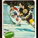 BOSTON BRUINS BOBBY SCHMAUTZ 1975 OPC # 251 NR MINT O PEE CHEE