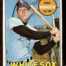 CHICAGO WHITE SOX RON HANSEN 1969 TOPPS # 566 fair