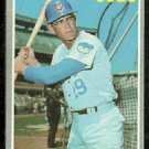 CHICAGO CUBS DON YOUNG 1970 TOPPS # 117 EX
