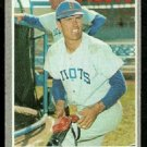 SEATTLE PILOTS JERRY McNERTNEY 1970 TOPPS # 158 EX+/EM