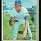 CHICAGO WHITE SOX WILBUR WOOD 1970 TOPPS # 342 EX