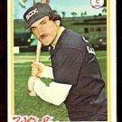 CHICAGO WHITE SOX JIM ESSIAN 1978 TOPPS # 98 EX+