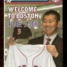 BOSTON RED SOX 2007 POCKET SCHEDULE WELCOME TO BOSTON DICE K MATSUZAKA