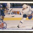 NEW YORK ISLANDERS KEN BAUMGARTNER ROOKIE CARD RC 1990 UPPER DECK # 439