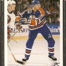 EDMONTON OILERS LOUIE DeBRUSK ROOKIE CARD RC 1991 UPPER DECK # 526