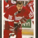 DETROIT RED WINGS RAY SHEPPARD 1991 UPPER DECK # 573