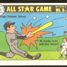 1981 FLEER 1951 ALL STAR GAME NL 4 HR W/ RED SOX LOGO STICKER