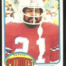NEW ENGLAND PATRIOTS ALLEN CARTER ROOKIE CARD RC 1976 TOPPS # 166 EX