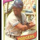 LOS ANGELES DODGERS VON JOSHUA 1980 TOPPS # 209 NM/MT