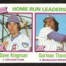HOME RUN LDR CHICAGO CUBS KINGMAN MILWAUKEE BREWERS THOMAS 1980 TOPPS # 202 NM