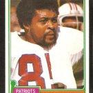 New England Patriots Julius Adams 1981 Topps Football Card # 139 ex/nm