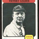 Cleveland Indians Cy Young All Time Victory Leader 1973 Topps Baseball Card # 477 good