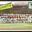 San Francisco Giants Team Card Unmarked Checklist 1980 Topps Baseball Card # 499 nr mt
