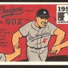 1981 Fleer 1959 World Series Los Angeles Dodgers Chicago White Sox Duke Snider Red Sox Sticker