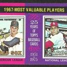 1975 Topps Baseball #205 1967 MVP Boston Red Sox Carl Yastrzemski St Louis Cardinals Orlando Cepeda