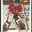 CHICAGO BLACKHAWKS DOMINIK HASEK ROOKIE CARD RC 1991 UPPER DECK # 335