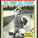 Philadelphia Athletics Detroit Tigers Mickey Cochrane 1976 Topps Sporting News All-Time All Star 348