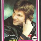 Detroit Tigers Pat Underwood 1981 Topps Baseball Card # 373 nr mt