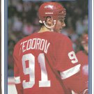 Detroit Red Wings Sergei Fedorov 1995 Pinup Photo