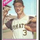 Pittsburgh Pirates Jim Pagliaroni 1966 Topps Baseball Card # 33 vg