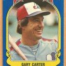 Montreal Expos Gary Carter 1981 Fleer Star Sticker Baseball Card # 73