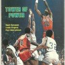 1982 Sports Illustrated Virginia Cavaliers Atlanta Falcons New York Jets Saratoga Georgetown Hoyas